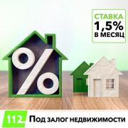 A loan secured by real estate at 18% per annum Kharkov