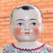 Antique German collectible doll Porzellan-Badepuppe