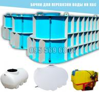Containers and tanks for transporting water