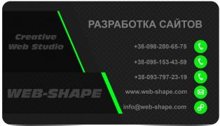 "Create a turnkey website, cheap. ""WEB SHAPE"""