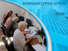 Комп'ютерні курси (IT - навчання), Харків