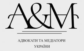 Представництво в суді, адвокат Харків, юрист