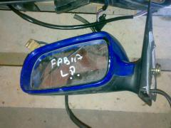 Sell the original mirrors for Skoda Fabia