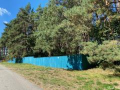 Selling a land plot of 25 acres in the Obukhov district of the Kiev o