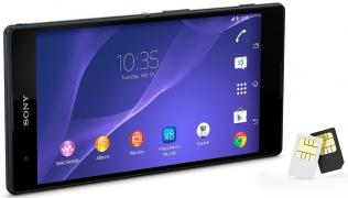 Sony Xperia T2 Ultra DS D5322 black