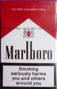Сигарети оптом Marlboro - duty free (gold, red)