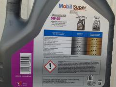 "The oil is""Mobil Super 3000 5W-30FE""sell.And filter as a GIFT"